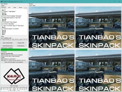 TianBao's Skinpack 1.3.0.3 [1.5.0.4]
